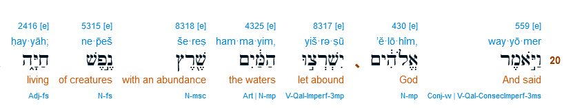 Screenshot_2021-05-31 Genesis 1 20 Interlinear And God saith, 'Let the waters teem with the teeming living creature, and fo...